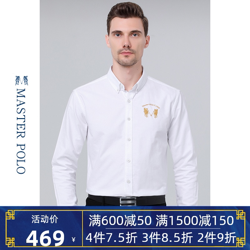 American Paul Long Sleeve Shirt Mens horse standard cotton slim shirt autumn middle age wrinkle resistant inch clothes Polo Association
