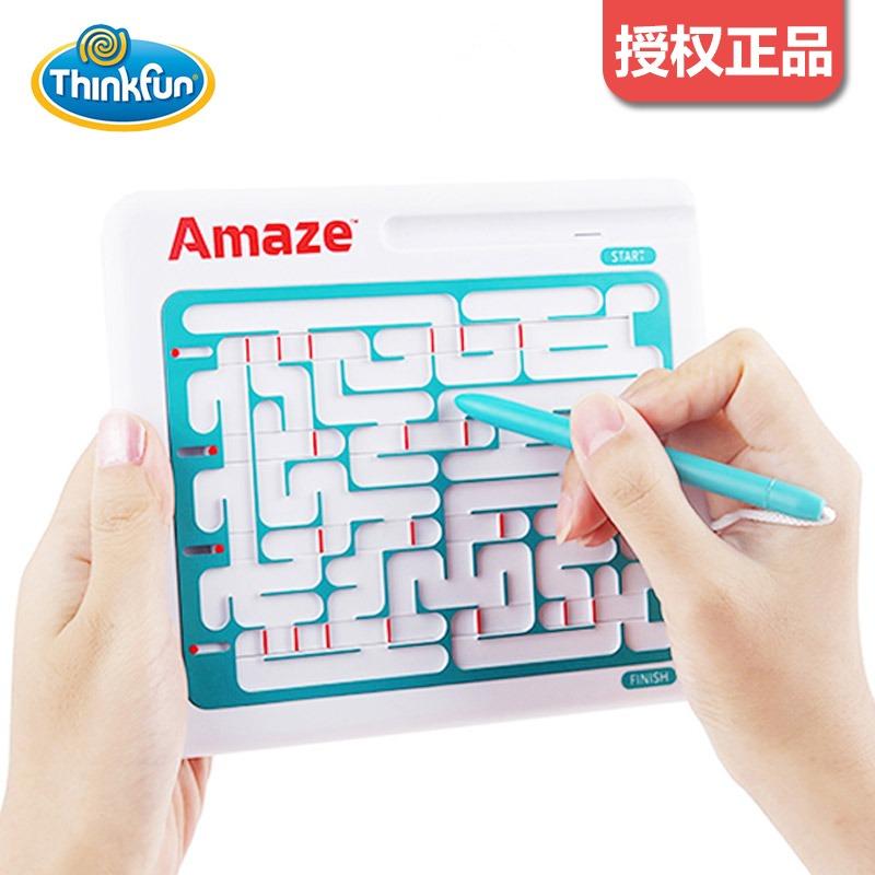 美国thinkfun掌上迷宫运笔迷宫AMAZE连环解谜儿童桌面游戏
