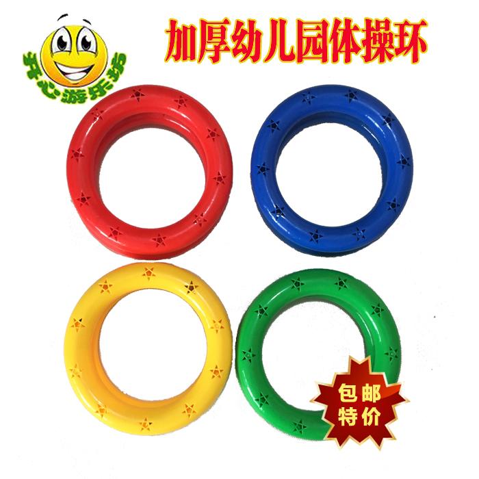 幼儿园晨操器械 塑料体操圈有声体操环玩具儿童健身舞蹈手环圈圈