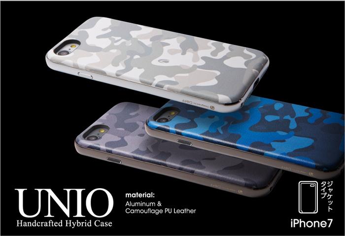 日本代购Deff皮质迷彩潮人铝合金边框防摔iPhone7手机壳