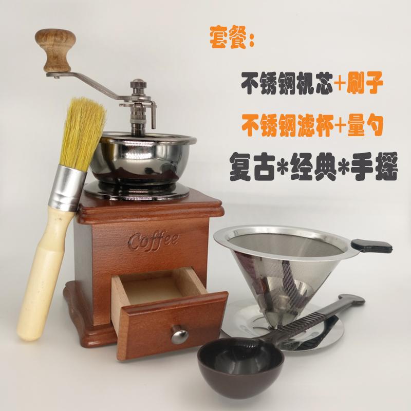 正品手搖磨豆機手動家用小型破碎咖啡豆不鏽鋼意式研磨機送刷子