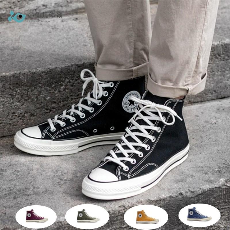 Converse匡威1970S黑高黄高绿高蓝高帆布鞋162050-162052-(非品牌)