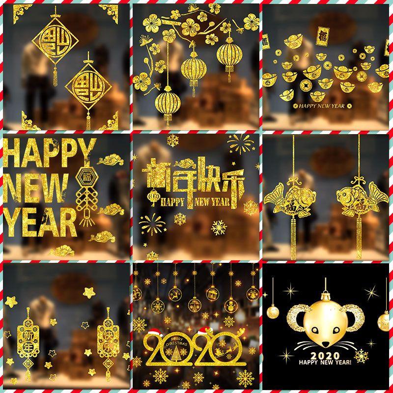 Новогодние товары Артикул 610029053704