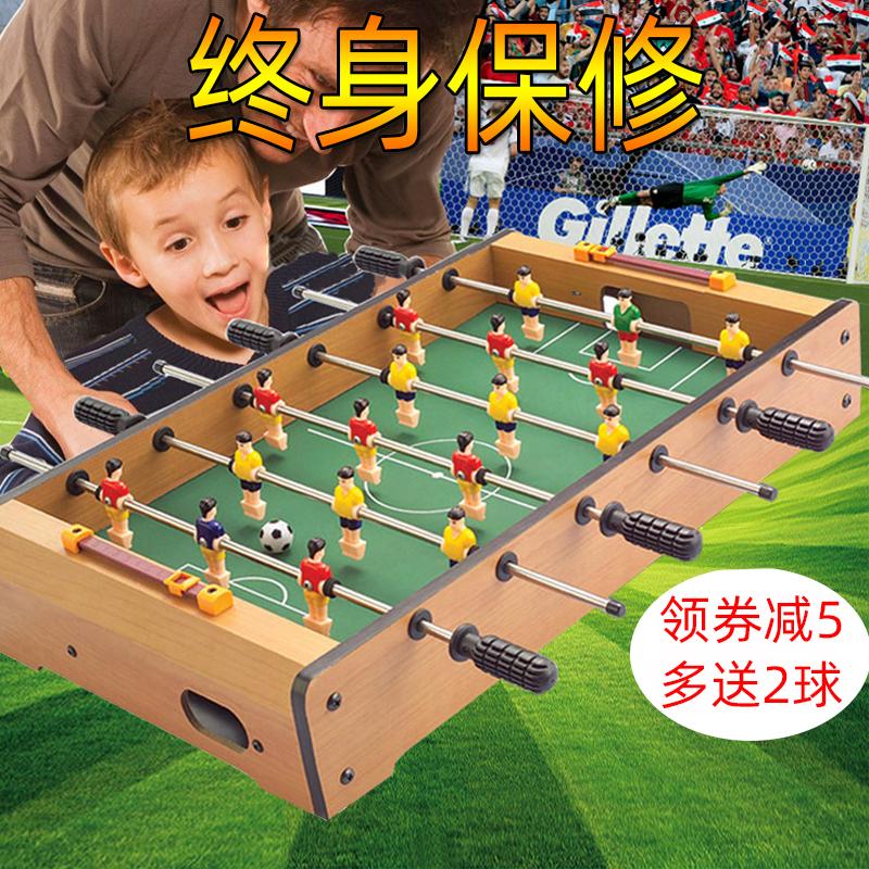 儿童桌上足球机玩具桌面游戏台双人桌游大号益智男童小孩生日礼物