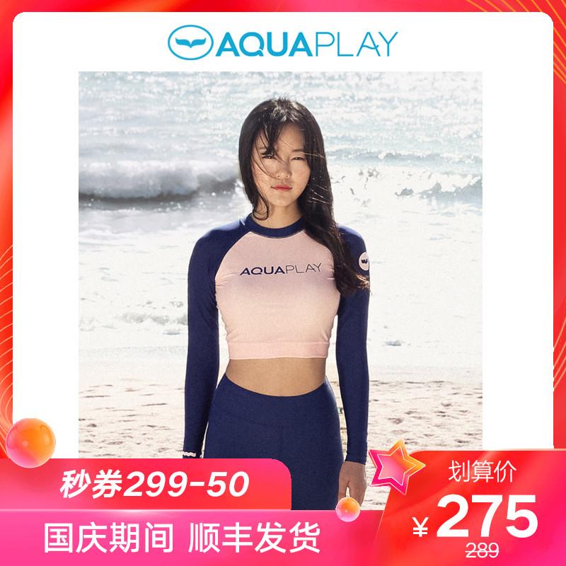 (用20元券)韩国aquaplay短款女分体防晒潜水服
