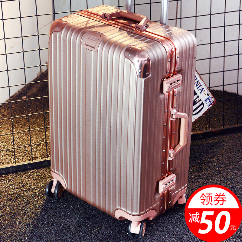 行李箱女拉杆韩版小清新旅行密码皮箱子可爱24万向轮28大学生26寸