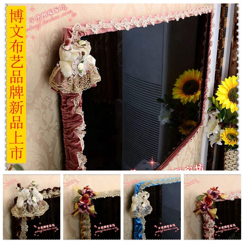 博文布艺品牌花朵小熊欧式电视围边液晶电视机罩边框套26-65英寸