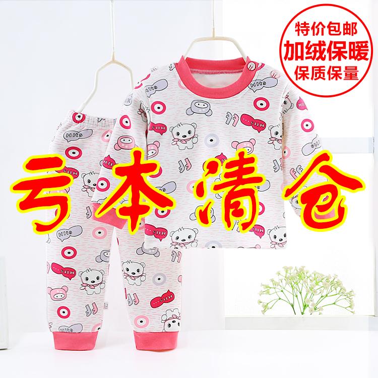 婴儿童保暖内衣服套装加绒加厚小童宝宝男童女童幼儿0-1秋冬季3岁