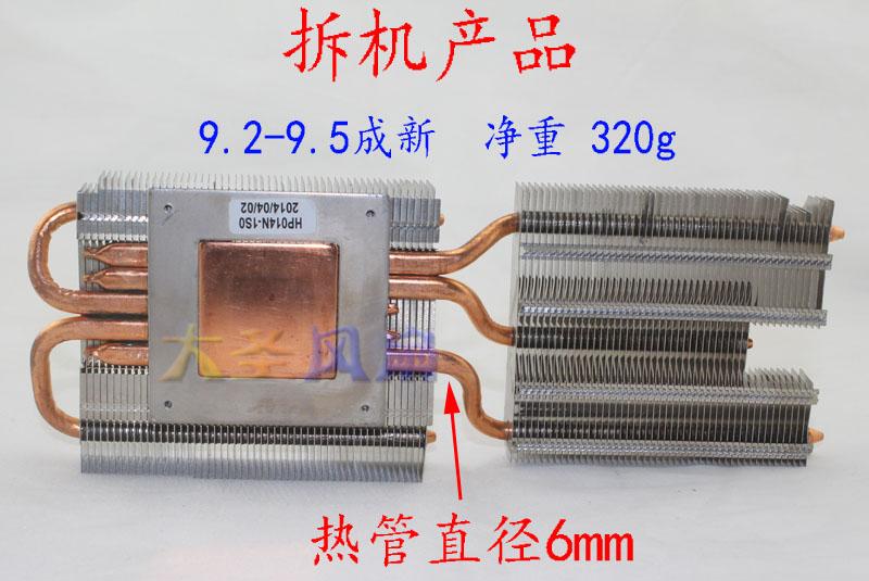 5热管散热器LED/电子产品/DIY改装热管散热器改装电脑配件58*58孔