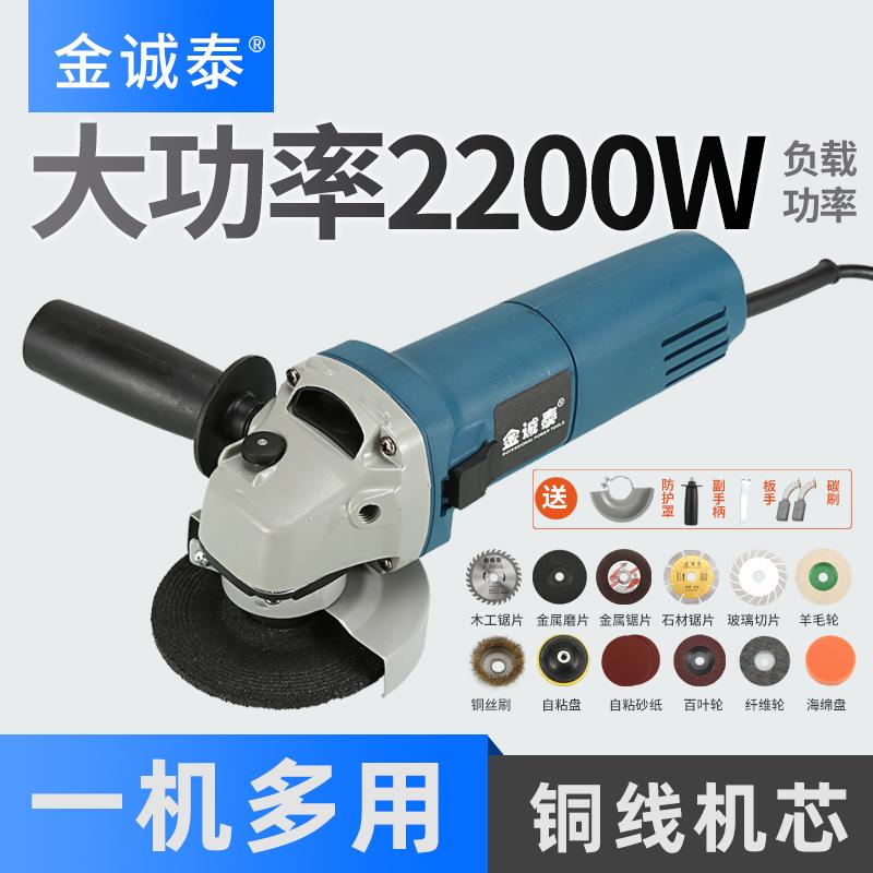 多功能家用磨光机抛光打磨切磨机
