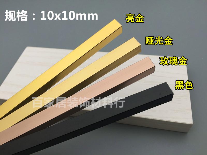 10型材瓷砖阳角线护角拉丝黑色金色宽DIY型直角收边条L字7铝合金