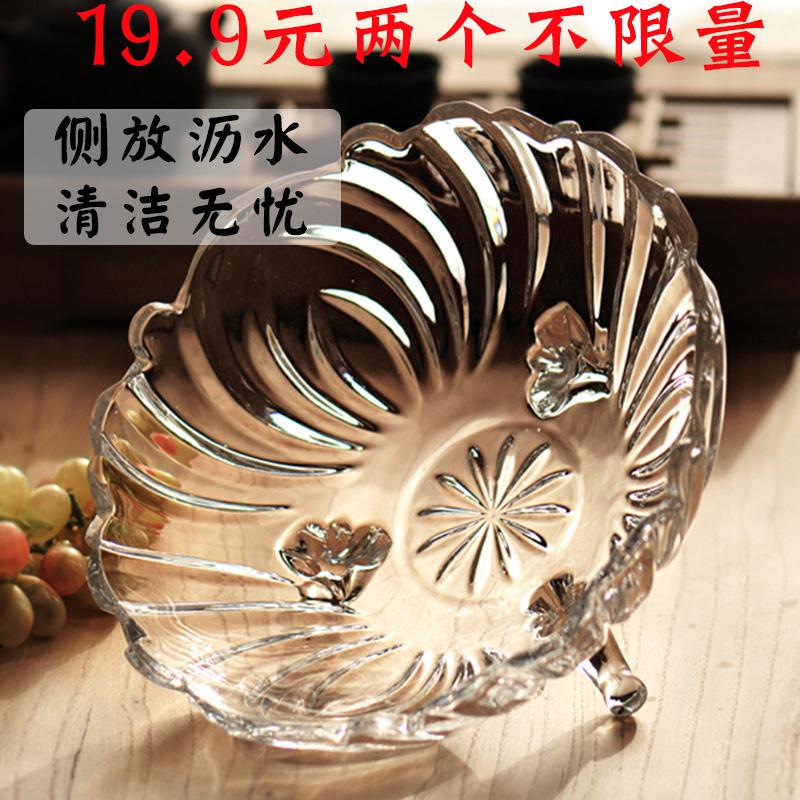 欧式大号水晶玻璃果盘 现代客厅茶几创意糖果盘 家用干果盘水果盘