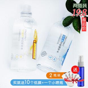 安瓶精华水玻尿酸烟酰胺爽肤水收缩毛孔化妆水补水保湿男女2瓶装价格