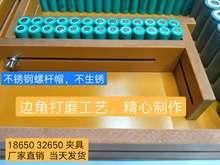 32650电池夹具万能可调夹具 点焊支架焊接固定夹具 18650电池夹具