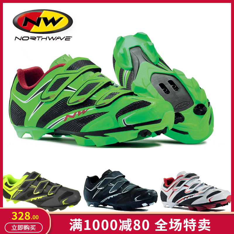 Genuine Italian NW Scorpio 3S mountain cycling shoes professional mountain bike lock shoes