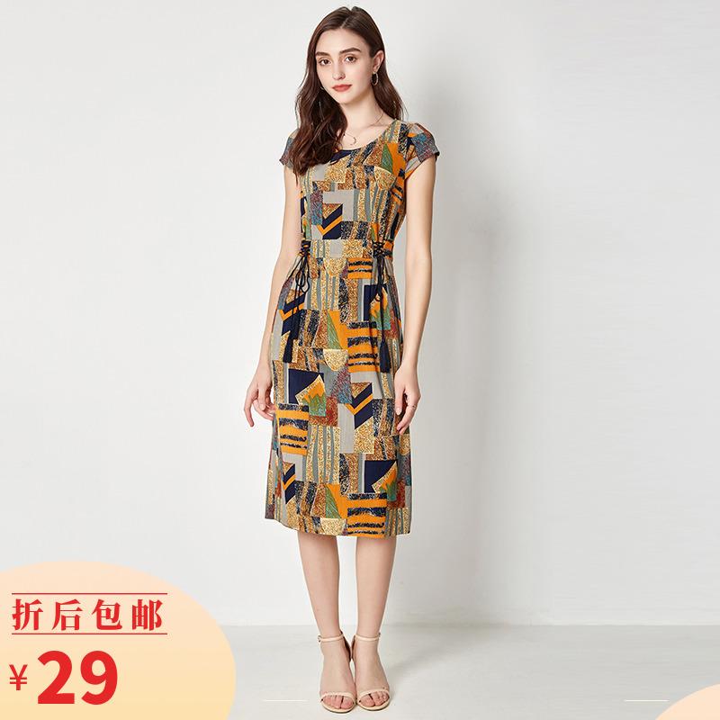【5折包邮】hh系列品牌折扣夏连衣裙12月01日最新优惠