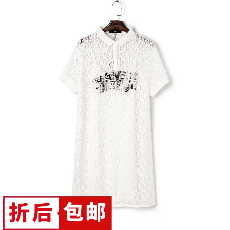 【6折包邮】SR系列女装品牌剪标折扣店尾货夏宽松连衣裙+吊带套装