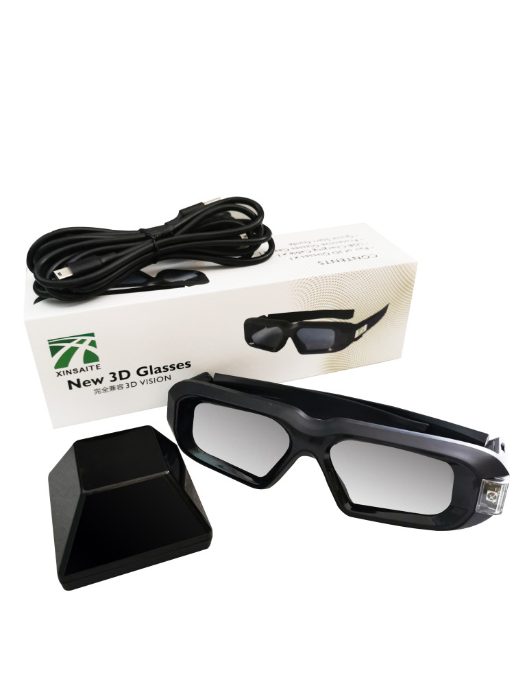 Photogrammetry stereo acquisition mapping game movie 3D vision 3D glasses