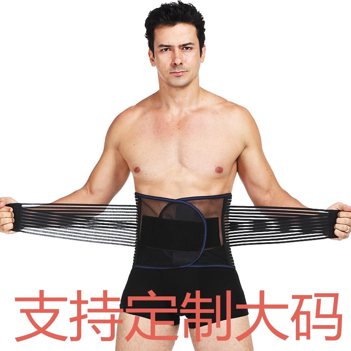 男士收腹带减啤酒肚隐形腰封束腹束腰绑带瘦身塑身衣瘦肚子护腰带