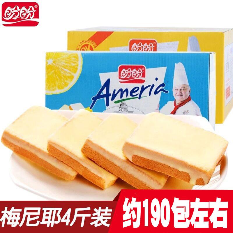 【拍下85】盼盼梅尼耶干蛋糕 零食曲奇饼干面包干 整箱2kg/4斤