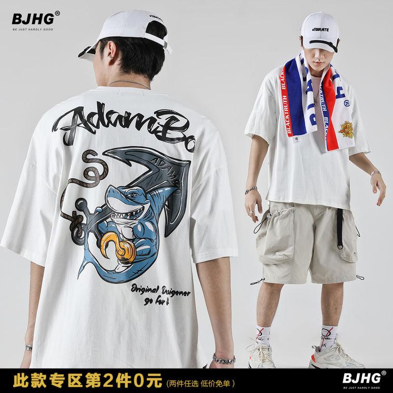 【特价】BJHG 五分袖T恤男潮牌嘻哈宽松卡通鲨鱼图案印花中袖短袖限4000张券