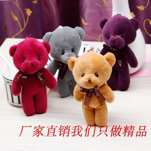 特价小熊毛绒玩具泰迪熊公仔小号迷你玩偶挂件花束挂饰品包包批发