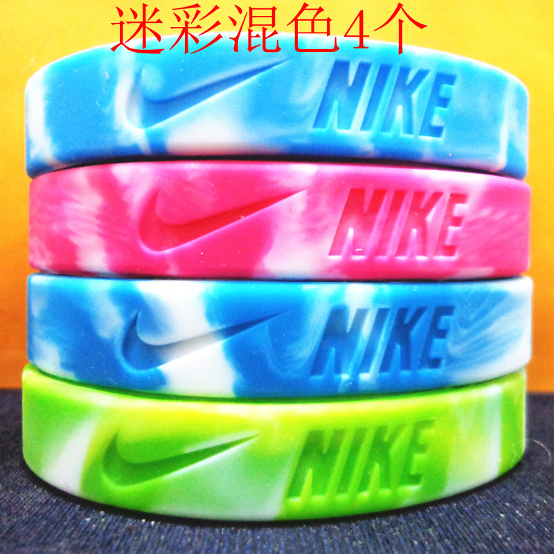 NBA silicone wristbands