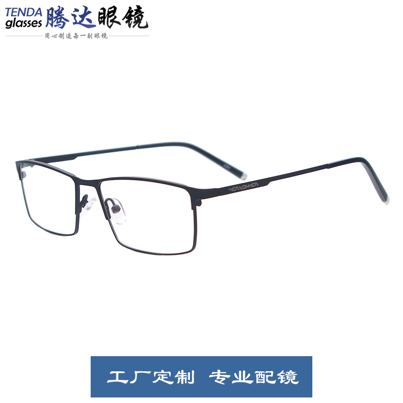 Business mens ultra light metal full frame square spectacle frame with large face and large frame