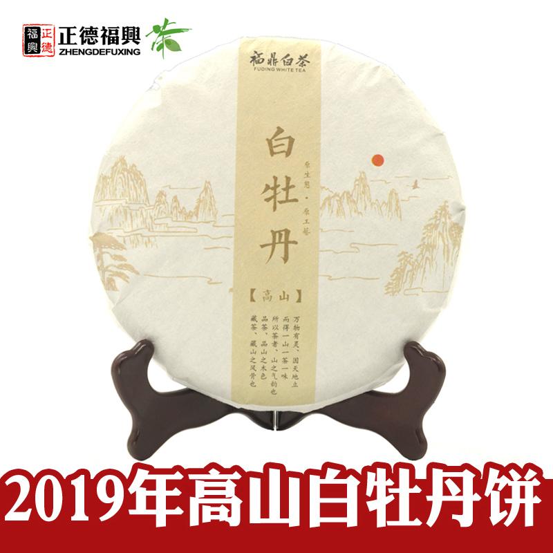 Чай Пай Му Тан Артикул 596393872982