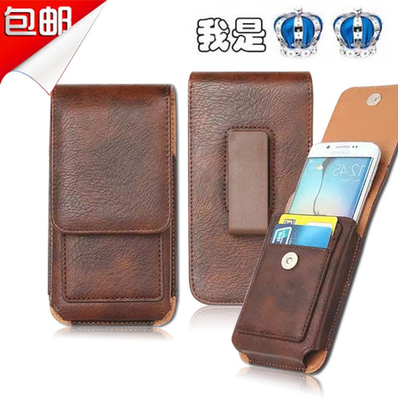 手机包男挂腰包穿皮带4.7寸5.1寸5.5寸6.3寸手机袋皮套腰夹式竖款