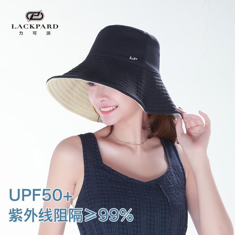 lackpard防晒帽女日系渔夫帽uvcut大沿帽百搭防紫外线lp帽遮阳帽