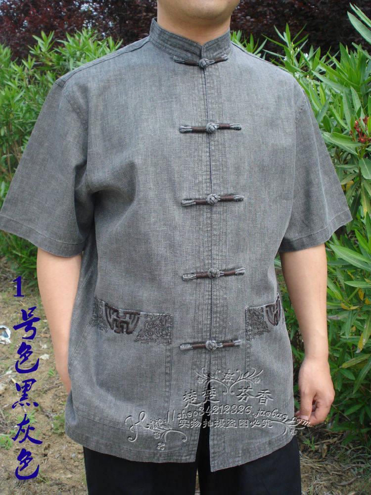 Национальная китайская одежда Артикул 10896674394