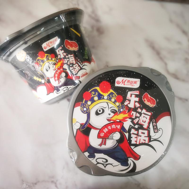 麻辣慕丝妮乐嗨锅400克懒人牛肉味(用1元券)