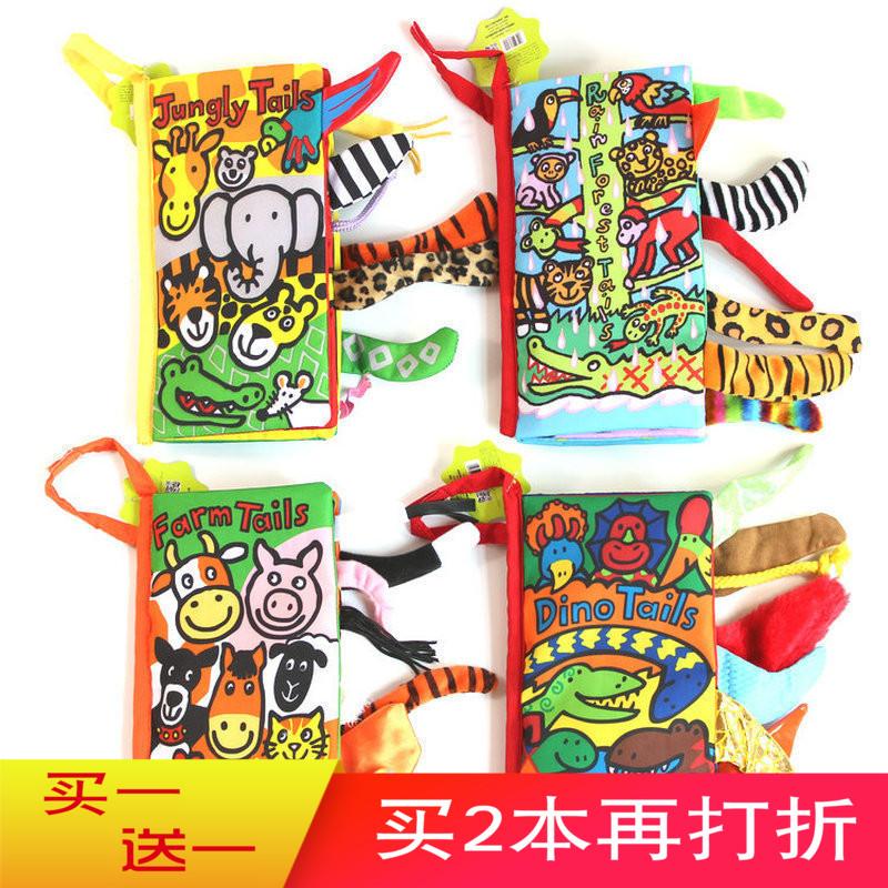 Детские тканевые книги Артикул 584092126095