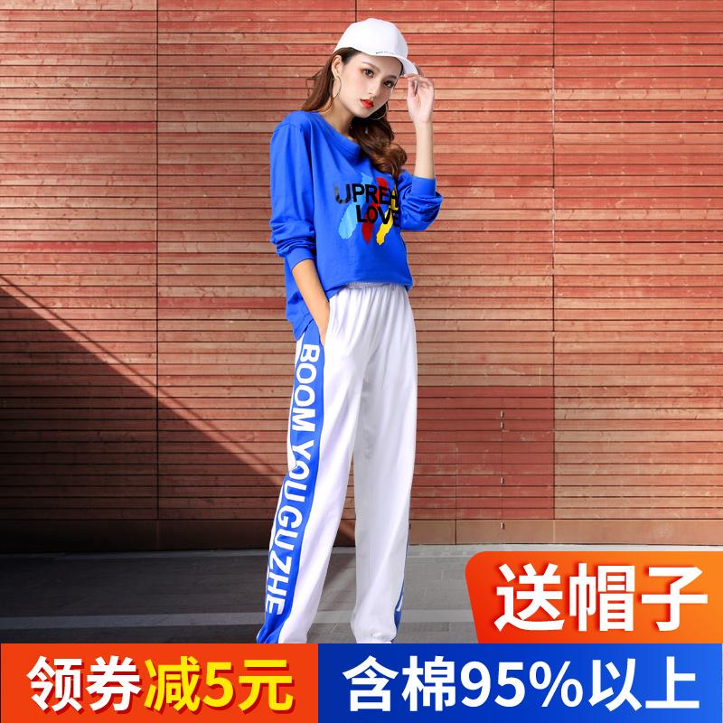 曳步舞鬼步舞服装新款套装跳舞衣服杨丽萍广场舞健身运动女秋时尚