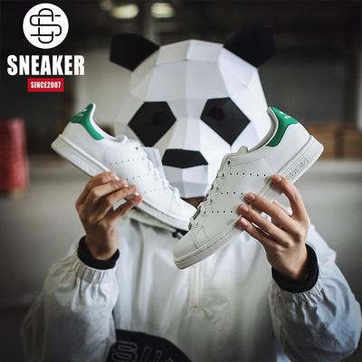 阿迪达斯Adidas Stan Smith史密斯绿尾粉尾休闲板鞋M20605 M20324