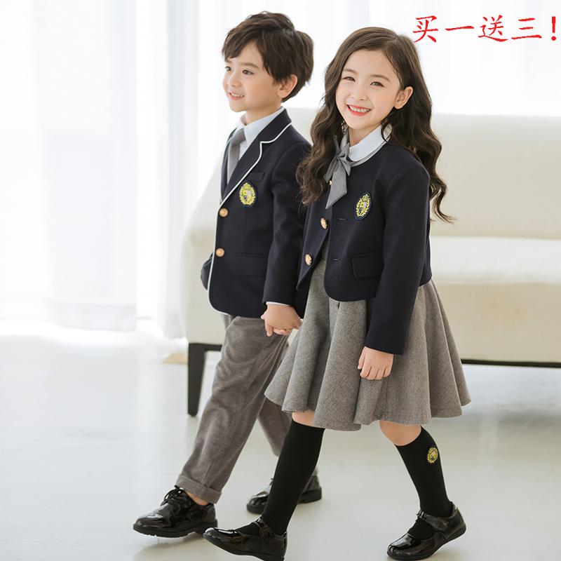 幼儿园园服春秋套装英伦学院风儿童班服西装韩版小学生校服三件套