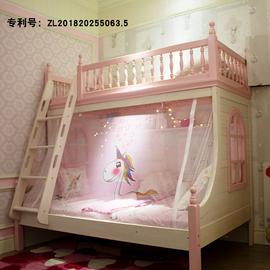 儿童子母床蚊帐高低床上下铺双层床上下床家用魔术贴蚊帐1.2m1.5图片