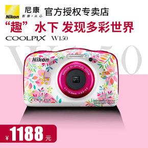 尼康 COOLPIX W150 防水数码相机高清减震轻巧便携vlog旅游自拍