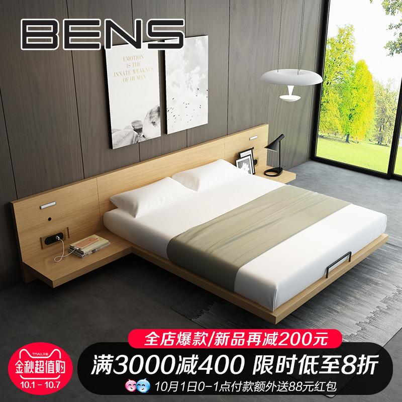 奔斯日式榻榻米板式床现代简约北欧风格床双人床1.8米主卧矮床50110-13新券