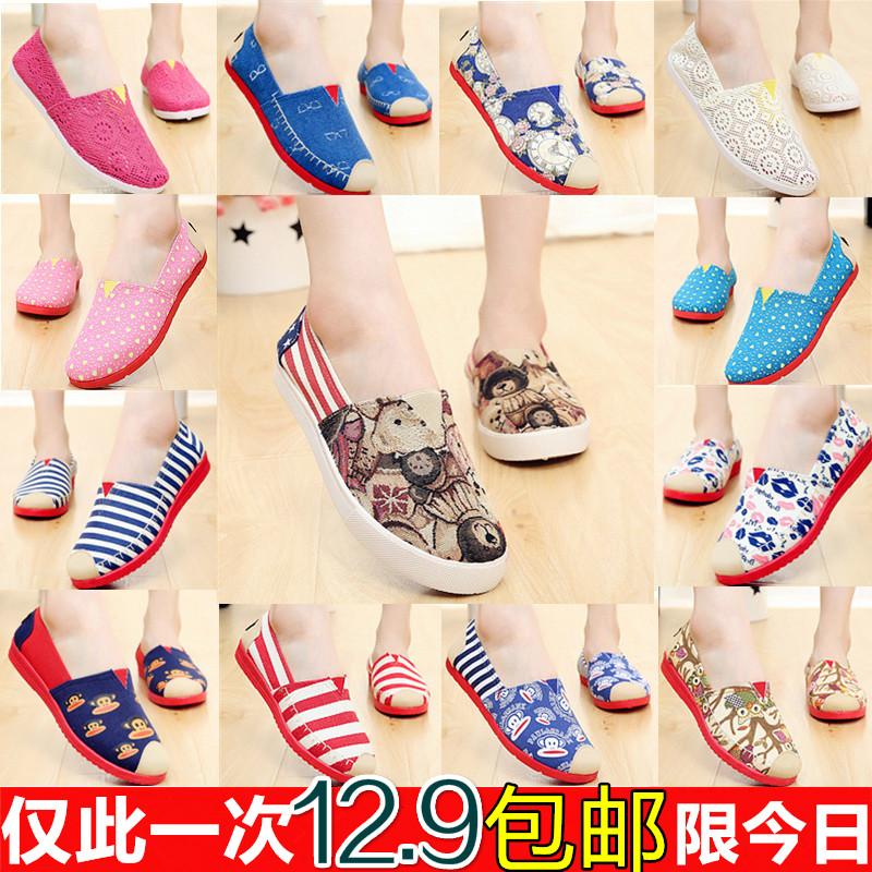 Старый Пекин ткани обувь Холст обувь привода педали конце Корейский досуг ленивый осени дышащей обувь женская обувь