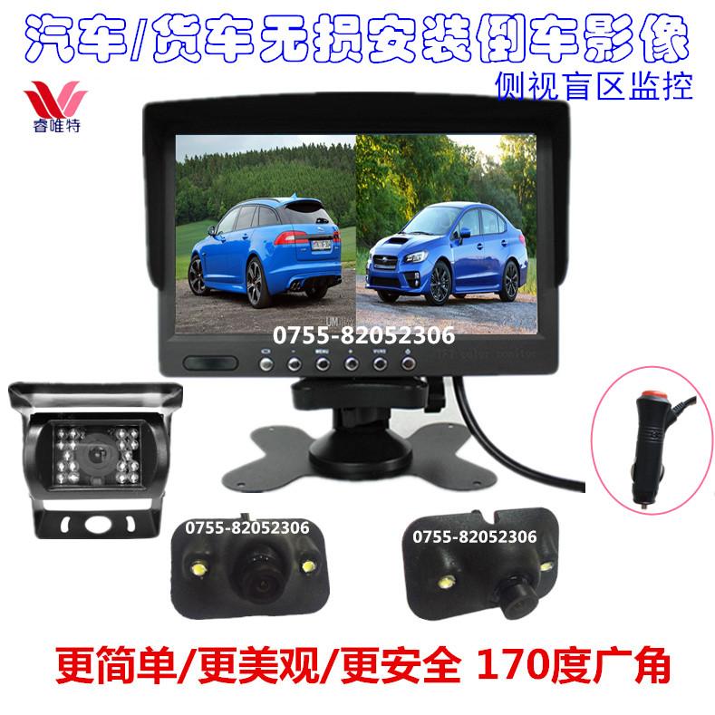 左右侧视盲区视频监控系统大货车24V高清车后倒车影像夜视摄像头