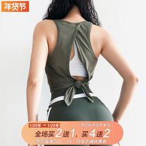 门牌9号 后背开叉速干背心瑜伽罩衫透气两穿健身上衣运动背心女夏