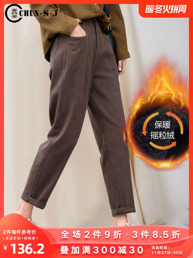 休闲萝卜裤女直筒秋冬季新款大码加绒显瘦老爹咖啡色宽松哈伦裤子