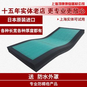日本原装进口皆乐顿防褥疮床垫坐垫