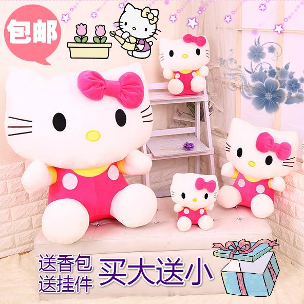 儿童毛绒玩具hello kitty猫女生凯蒂抱枕kt猫小号公仔送女孩玩偶