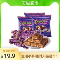 KDV俄罗斯进口紫皮糖500g巧克力糖花生糖婚庆喜糖零食牛轧糖利