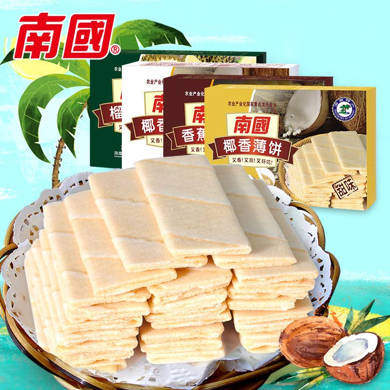 【南��薄�160gX4盒】海南特�a多口味椰香薄脆�干休�e零食品年�