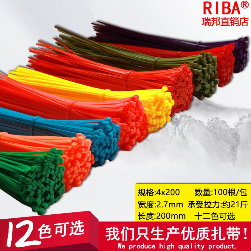 Заводской стандарт 4x200 ширина 2.7mm пряжка 100 корень красный черный и белый хуанг ланлв фиолетовый цвет цвет пластика нейлон связи