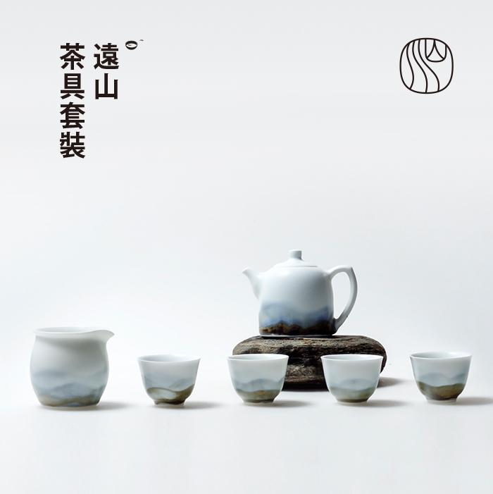 (用20元券)山水间远山茶具套装景德镇小功夫茶